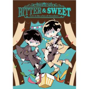 佐香智久ワンマンライブ2019「ビター&スイート -Live is like a box of chocolates-」